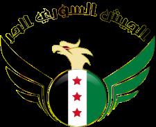 Den fri syriske hær's officielle logo