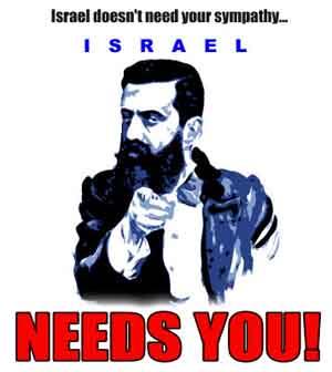 Herzl på israelsk hverveplakat