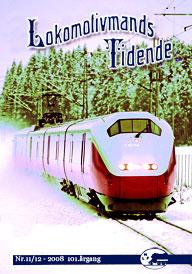 Norsk Lokomotivmannsforbunds blad