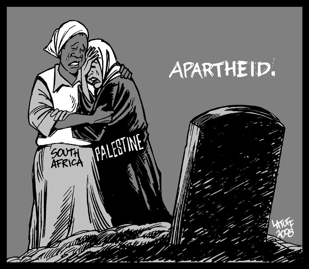 Apartheid - Carlos Latuff 2008