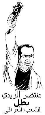 Det irakiske folks helt Muntazer al-Zeidi
