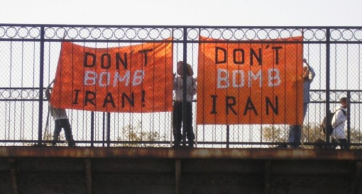 Don't Bom Iran 2007
