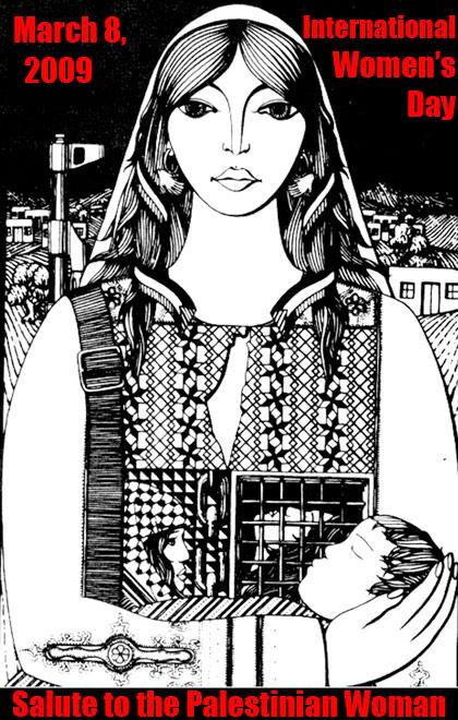 8. marts 2009: Hilsen til de palæstinensiske og arabiske kvinder