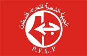 PFLPs flag og logo