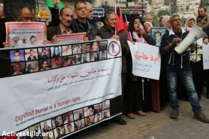20151203_dignified_burial_protest_nablus_activestills