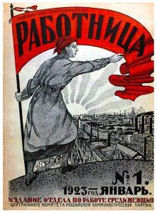 Rabotnitsa